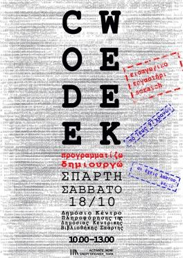 code week s