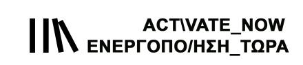 ACTIVATE LOGO