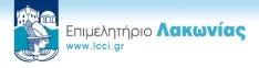 logo_lakonia-1