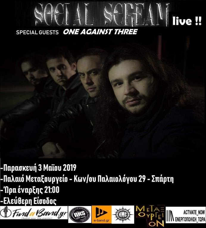 social scream live (4)